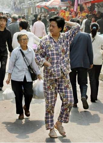 public-pajama-bans-china-cracks-down-on-public-pajama-parties.jpg